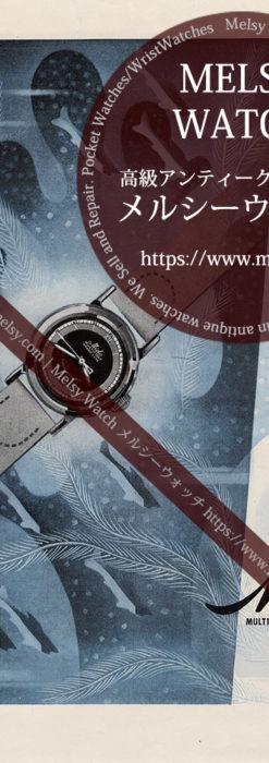 ミドー広告 【1944年頃】 自動巻きMULTIFORT-M3350