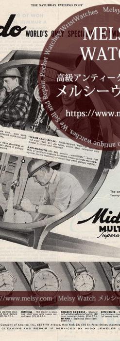 ミドー広告 【1952年頃】 MULTIFORT腕時計8点-M3351