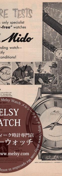 ミドー広告 【1952年頃】 MULTIFORT紳士・婦人物腕時計-M3352