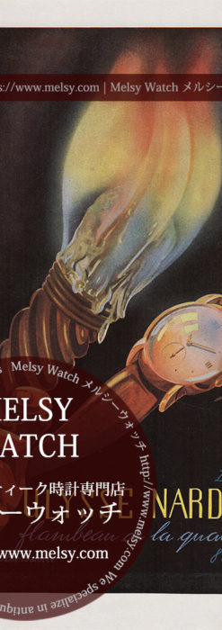 ユリスナルダン広告 【1948年頃】 腕時計と炎-M3354