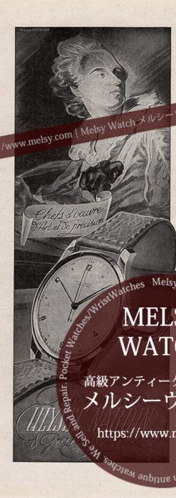 ユリスナルダン広告 【1949年頃】 腕時計と男性-M3355