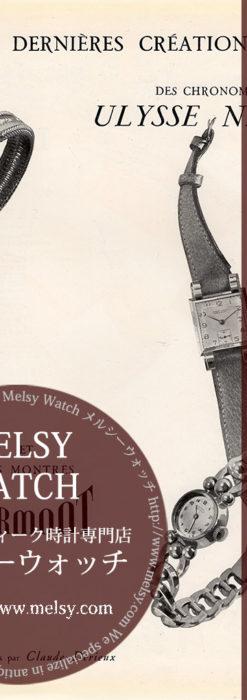 ユリスナルダン広告 【1950年頃】 婦人物腕時計-M3356