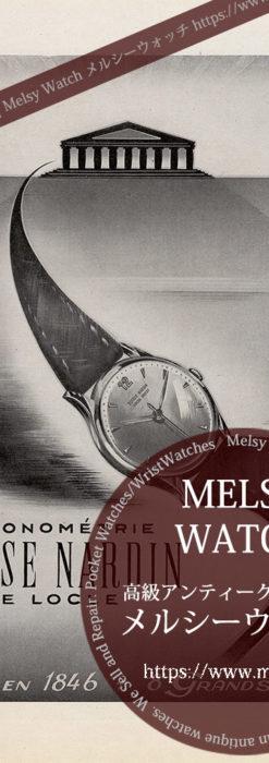 ユリスナルダン広告 【1949年頃】 神殿と腕時計-M3357
