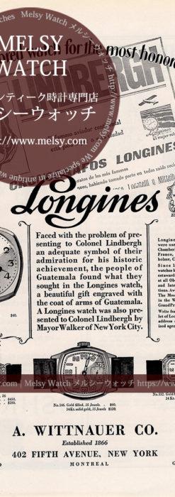 ロンジン・ウイットナー広告 【1928年頃】 リンドバーグ-M3359