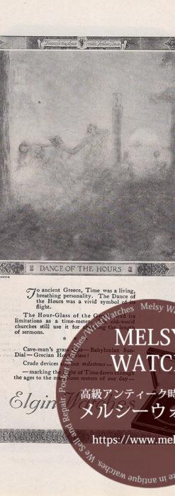 エルジン広告 【1920年頃】 踊る女性と初期の腕時計-M3360