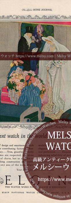 エルジン広告 【1925年頃】 父の懐中時計と娘の腕時計-M3362