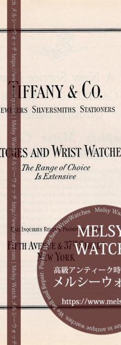 ティファニー広告 【1931年頃】 販売品目・時計と腕時計-M3363