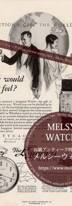 ロンジン広告 【1926年頃】 手を繋ぎ時計を眺めるカップル-M3364