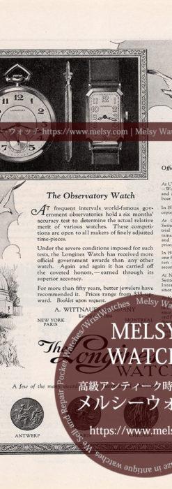 ロンジン広告 【1924年頃】 懐中時計と長八角形の腕時計-M3369