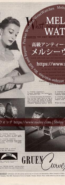 グリュエン広告 【1950年頃】 紳士・婦人物カーベックス8点-M3371