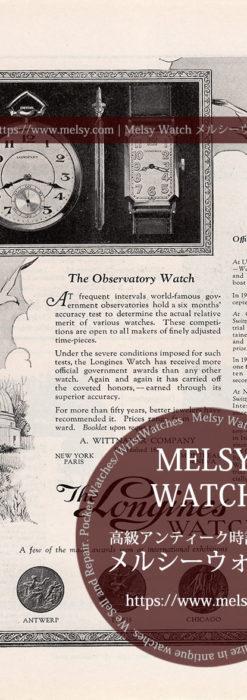 ロンジン広告 【1924年頃】 縦長の腕時計と懐中時計-M3373