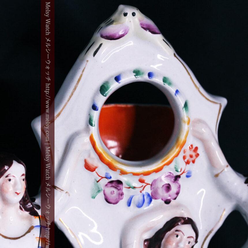 スタッフォードシャーの乙女3人の懐中時計用アンティークスタンド-S0825-9