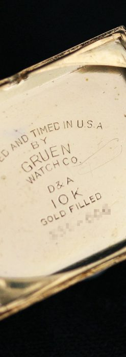 グリュエンのルビー入りアンティーク腕時計-W1099-15