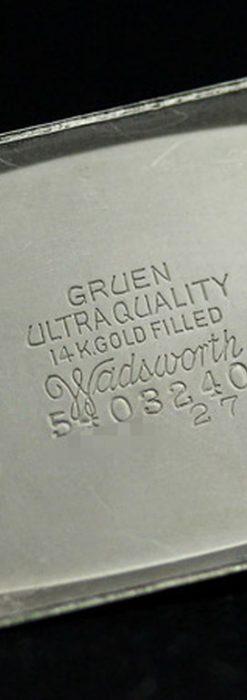グリュエン腕時計-W1259-13
