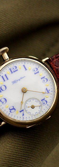 ハンプデンのアンティーク腕時計-W1260-1