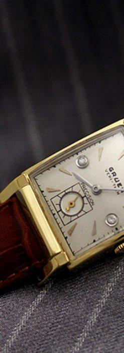 グリュエン腕時計-W1265-1