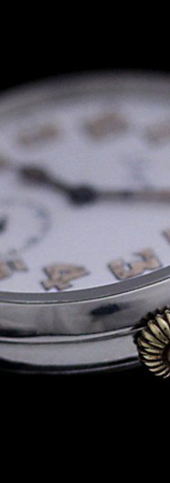 ロンジン腕時計-W1293-11