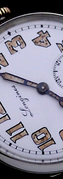 ロンジン腕時計-W1293-12