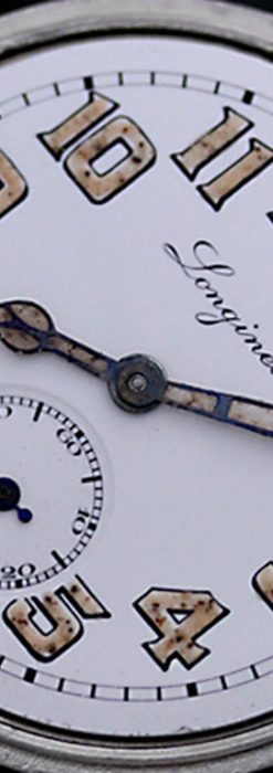 ロンジン腕時計-W1293-13