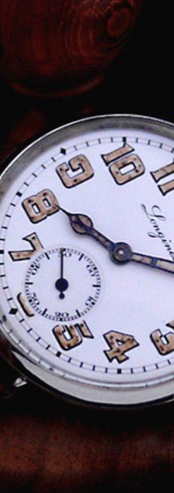 ロンジン腕時計-W1293-4