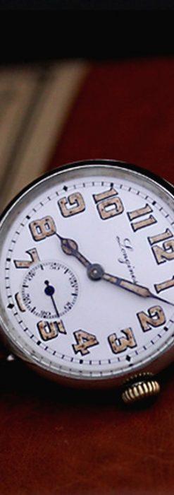 ロンジン腕時計-W1293-8