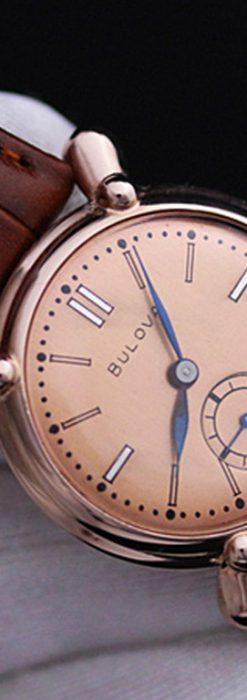 ブローバ腕時計-W1310-1