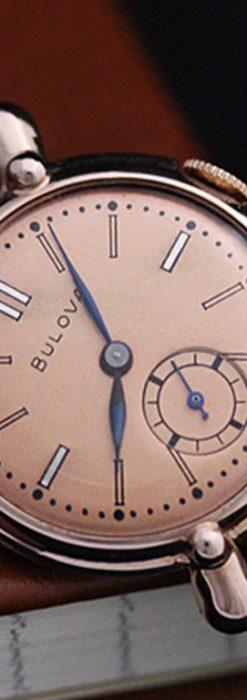 ブローバ腕時計-W1310-4