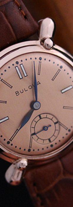 ブローバ腕時計-W1310-7