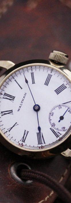 ウォルサム腕時計-W1323-2