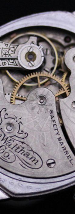 ウォルサム腕時計-W1326-14