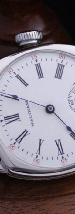 ウォルサム腕時計-W1326-8