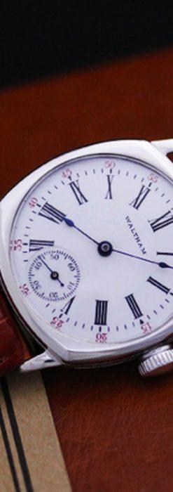 ウォルサム腕時計-W1326-9
