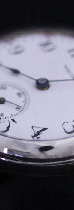 ウォルサム腕時計-W1329-11