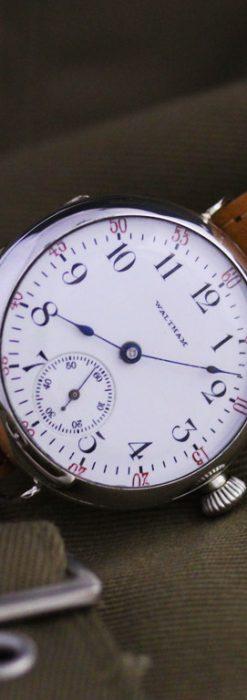ウォルサム腕時計-W1329-2