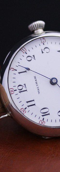 ウォルサム腕時計-W1329-5