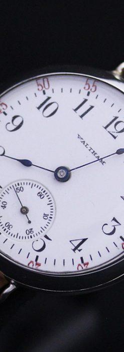 ウォルサム腕時計-W1329-9