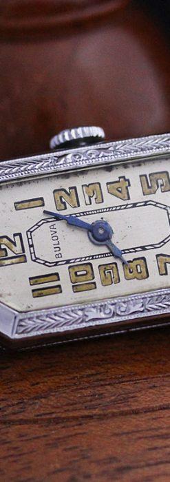 ブローバ腕時計-W1334-2