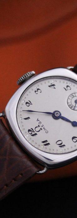 オメガ腕時計-W1338-1