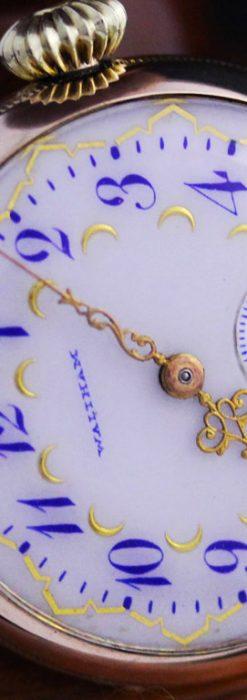 ウォルサム腕時計-W1341-1
