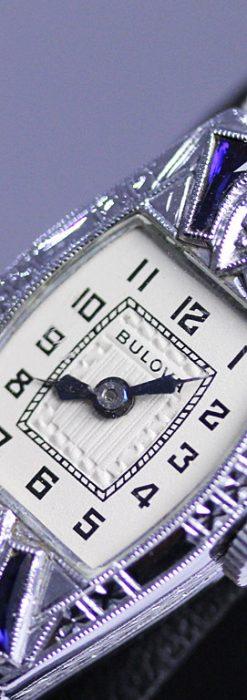 ブローバ腕時計-W1355-7