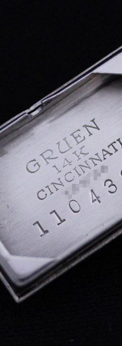 グリュエン腕時計-W1361-17