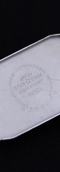 エルジンのアンティーク腕時計-W1379-17