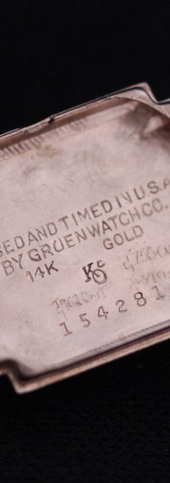 グリュエンのアンティーク腕時計-W1380-19