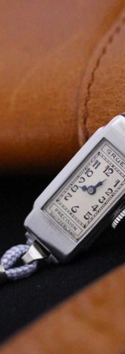 グリュエンのアンティーク腕時計-W1382-1