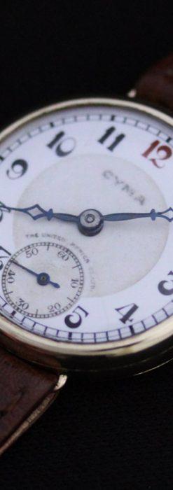 シーマのアンティーク腕時計-W1392-7