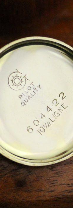 グリュエンのアンティーク腕時計-W1405-15