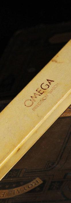 オメガ 金無垢ローズゴールドの女性用アンティーク腕時計 【1946年製】箱付き-W1186-15