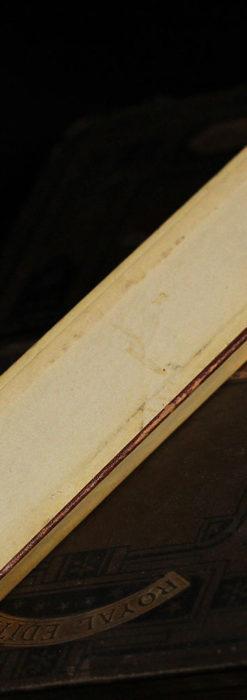 オメガ 金無垢ローズゴールドの女性用アンティーク腕時計 【1946年製】箱付き-W1186-16