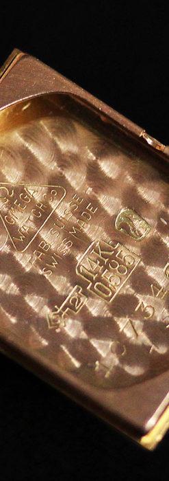 オメガ 金無垢ローズゴールドの女性用アンティーク腕時計 【1946年製】箱付き-W1186-18