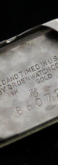 グリュエンのアンティーク腕時計-W1254-13